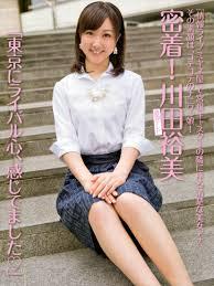 川田裕美アナは気質が激しい!?