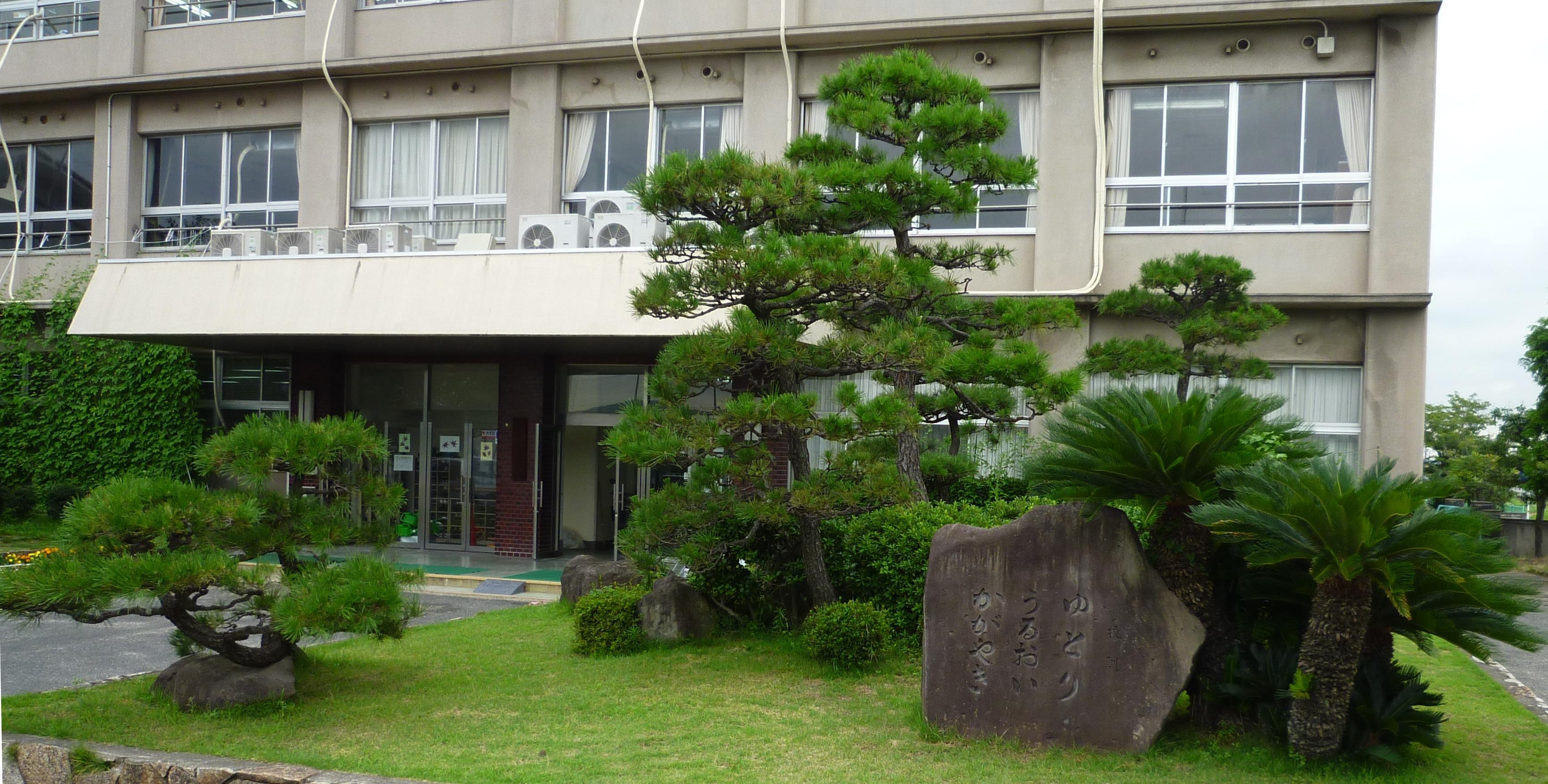 岡山県倉敷市にある公立中学校