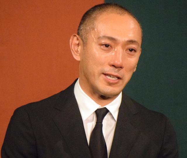 海老蔵さんが3000万円の入院費用を支払い拒否