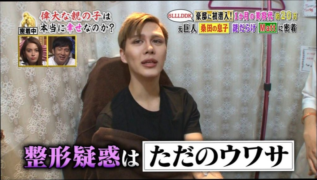 桑田真澄の息子Matt、インスタの自撮りが怖すぎる件  [962614482]YouTube動画>1本 ->画像>86枚