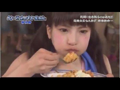 もえ の あずき 大 食い