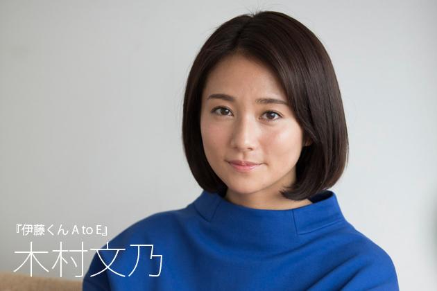 カーリング女子・藤澤五月がかわいい!彼氏は韓国人!?喫煙 ...