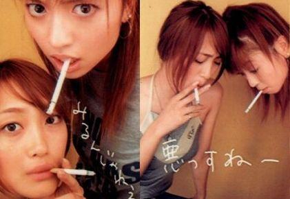 片瀬那奈の若い頃がかわいい!くわえタバコで未成年喫煙バレた!?IT ...