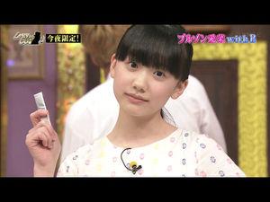 芦田愛菜の現在の身長は150cm!背が低い理由は!?色気がヤバイ
