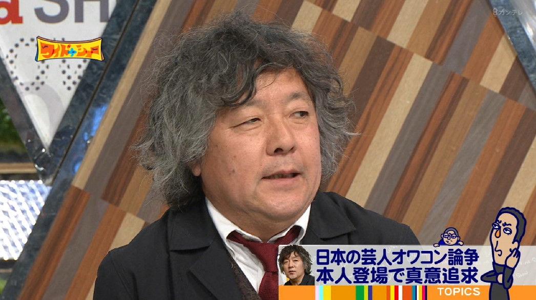 中田 松本 オリラジ