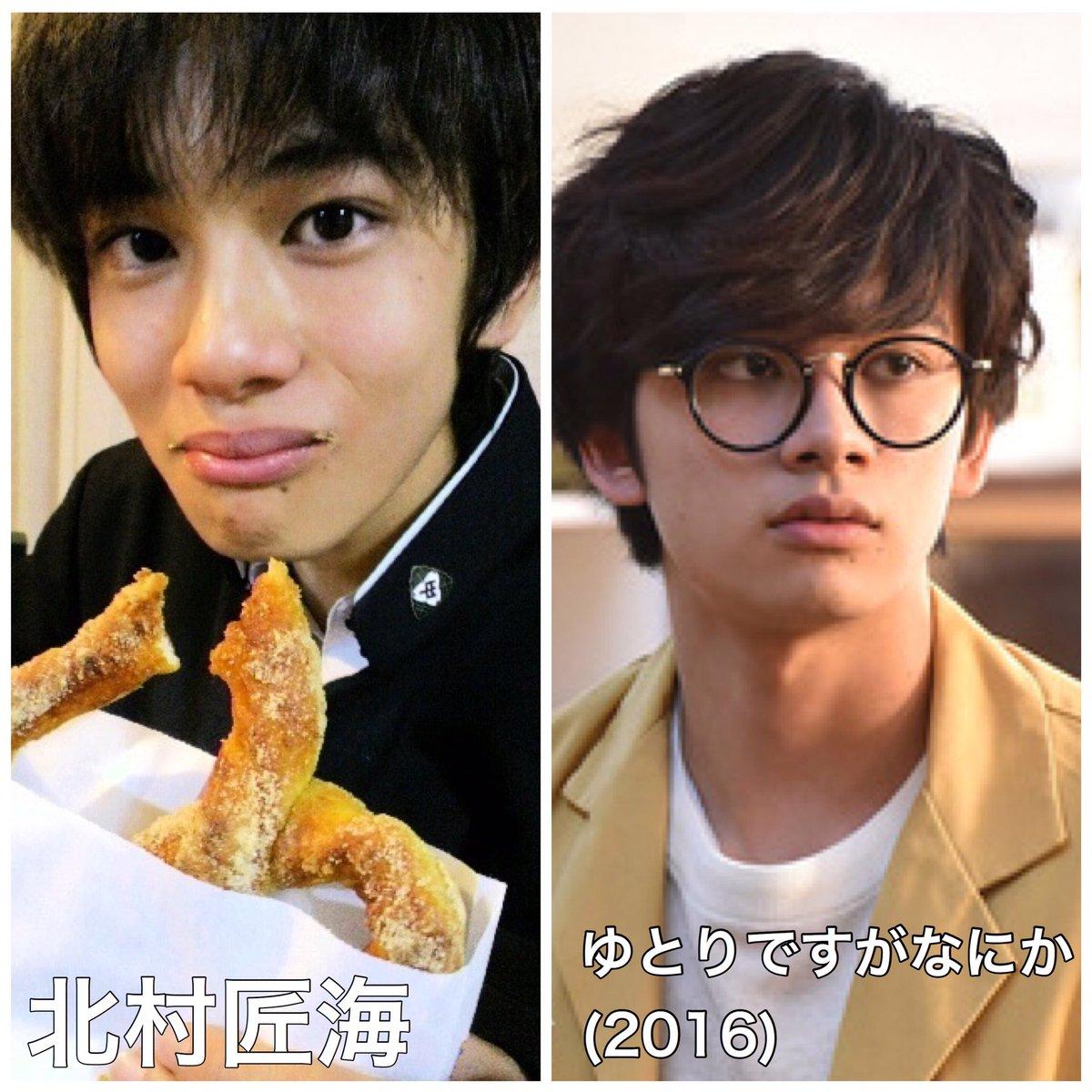 土屋太鳳と北村匠海が共演していたドラマ「鈴木先生」