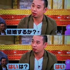 姉 千鳥 大悟 【移転】旬彩美酒ちどり (ちどり)