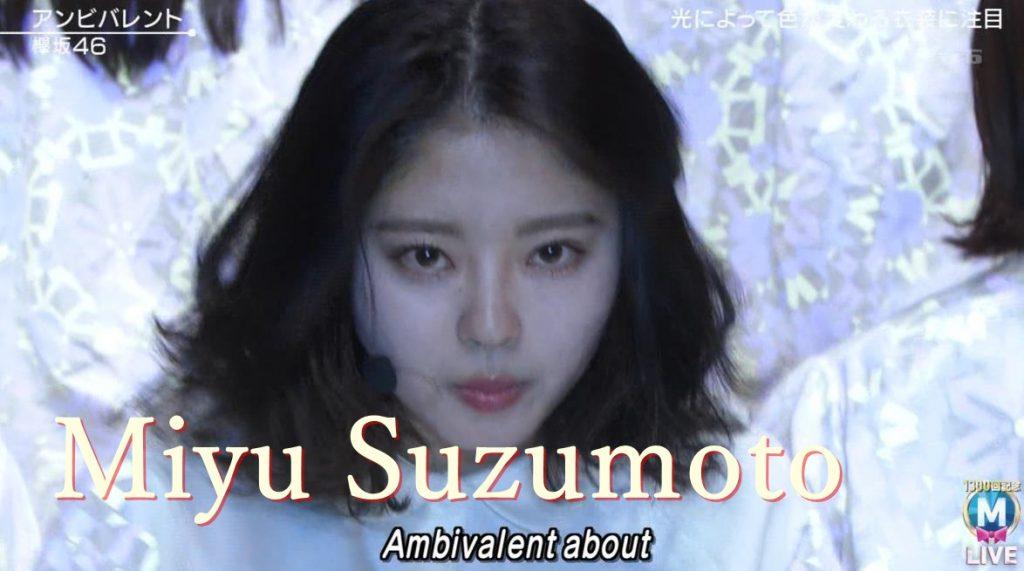 鈴本 みゆ 留学